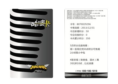 WM-029 /磁性白卡