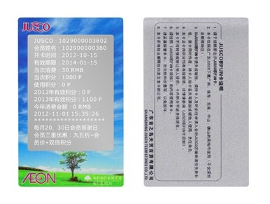 SM-022 /磁性银卡