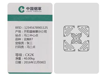 UHF-081 /超高频厚卡