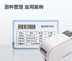 荣大证卡,可视可读可擦可写的资料管理卡