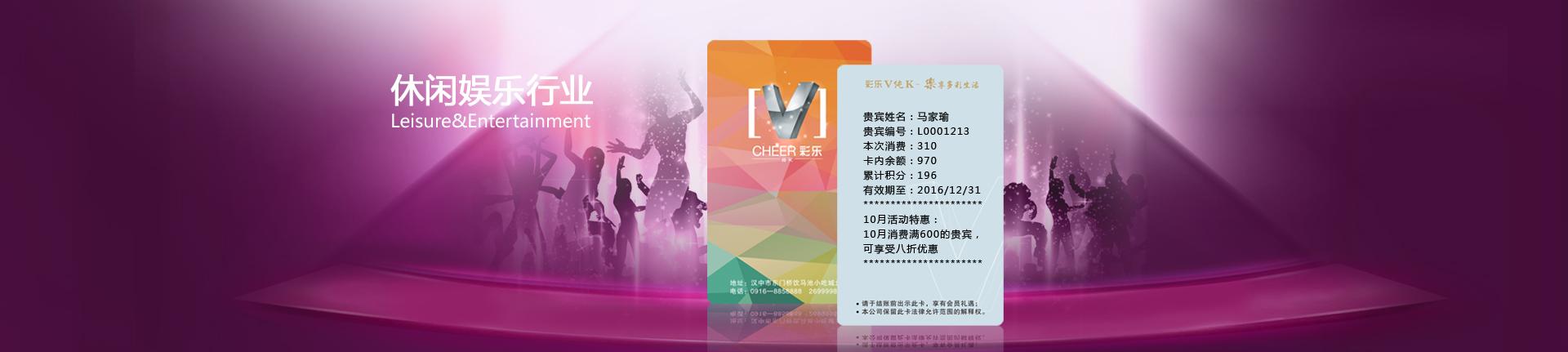 寧波榮大證卡打印設備有限公司