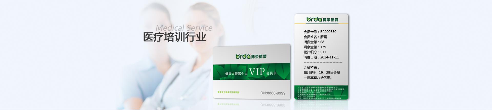 宁波荣大证卡打印设备有限公司